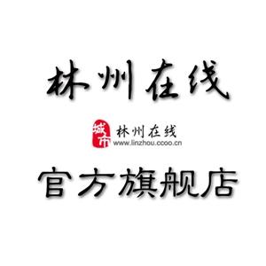 林州在线教育中心