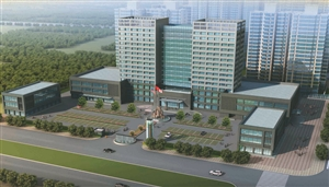 华域国际大酒店