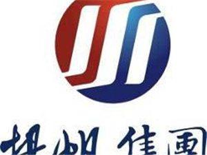 安徽扬帆机械股份有限公司