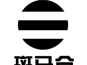 斑�R�}�}亭�\�I中心