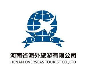 河南省海外旅游有限公司中牟�I�I部
