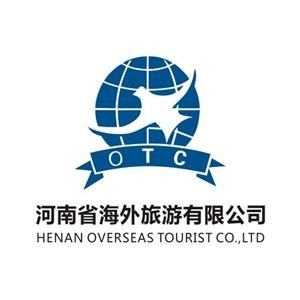 河南省海外旅游有限公司中牟营业部