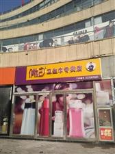 永城俏妃卫生巾专卖店