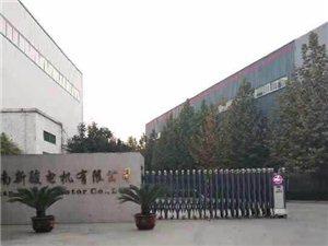 河南新�E��C有限公司