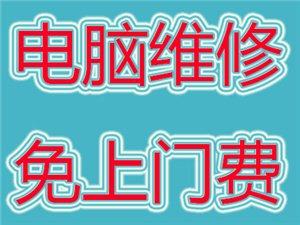 河南坤�信息科技有限公司��X�S修