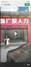 滑县智才劳务公司