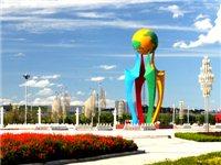 辽宁喀左建设集团-喀左县建筑工程公司