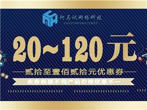 [�_��d隆城汽��S修中心]20-120元��惠券��惠券