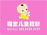 桐城萌宝儿童摄影