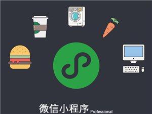 小程序线上店和朋友圈广告
