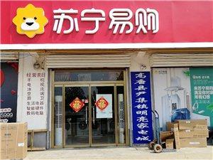 �K��易�尹集店
