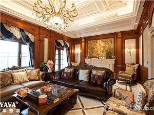 欧式风格别墅卧室装修设计效果图-威宁装修网