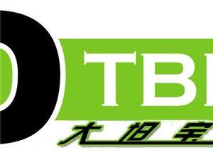 大坦��盾(天津)�T�I有限公司