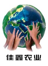 安徽省佳鑫农业科技发展有限公司