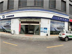 江西江裕汽车贸易有限公司