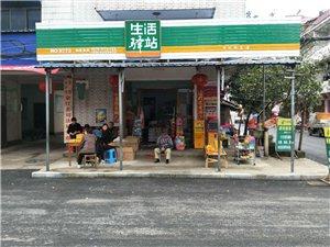 【史�o前例】余江中洲生活�A站超市1�K�X至少��2�K�X花,�有�C���I取20斤重���|大米,�@是真的�幔�