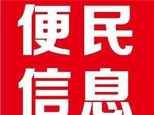 余江最新便民信息,找工作,找房子,�c�M��....