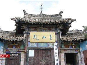 【搜城记】发现家乡之--礼县香山自然保护区