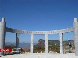 【搜城记】发现家乡之――古村落西和县大桥镇仇池村