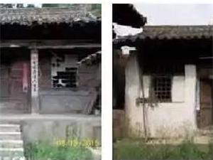 【搜城记】发现家乡之――古村落徽县麻沿乡柴家社