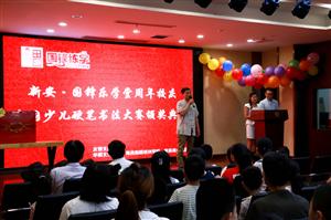 国锋乐学堂周年庆   三重豪情钜惠