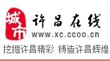 2017威尼斯人官网鄢陵县招教110人考试公告