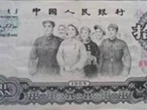 一张10元人民币在60年代能买些什么?吓死人了!