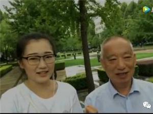 【城市人】清华新生报到,信阳祖孙三代同行,爷爷:不努力就和上了个卫生间一样
