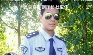 镇雄青年发网照冒充省公安厅副厅长被刑拘留