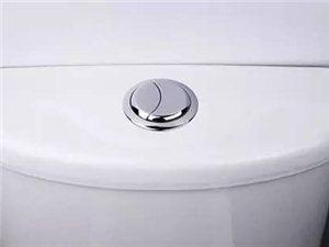 抽水马桶上有两个冲水按钮,95%的人都按错了!