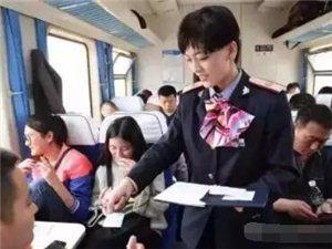 陇南市列车乘务员专场招聘:转正最高工资8000!中专/高中学历即可报名