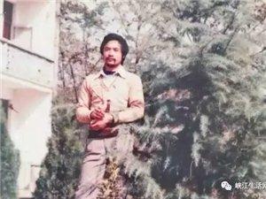 抽丝剥茧追逃――峡江抓获一名潜逃21年的犯罪嫌疑人