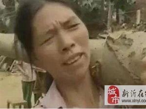 河南女子40年没睡过觉