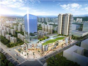 【陇南·缤纷城】—座万达广场,一个城市中心!