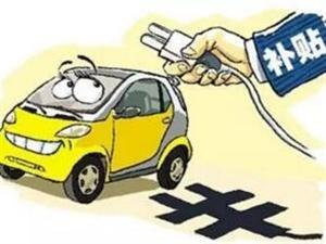 @所有人,没买车的幸福了,国家下了铁命令!