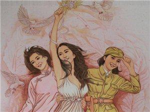 枝江市老年书画家协会  举行纪念毛泽东同志诞辰124周年  网络书画笔会
