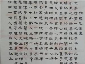 枝江市老年书画家协会
