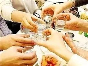 枝江的朋友年底聚会喝酒注意喽!这四种行为要承担法律责任!!