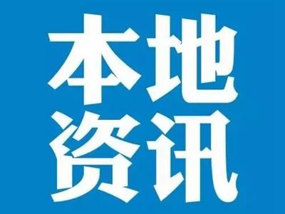 青州市人事代理人员2020年度集中缴费通知