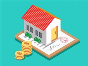 告别买100平米只得70平!住建部新规:住宅按套内面积算