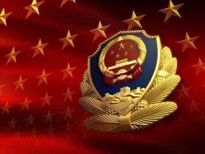青海省公安机关扫黑除恶线索举报内容及联络方式
