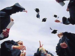【截止8.17】淮高学子大学入学通知书到校2376份