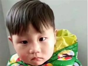 紧急扩散!请霍邱人帮助这个孩子找到父母!@警方发布走失儿童最新动态…