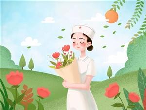 【星光纯K】福利来了:护士节遇上母亲节,这份爱独一无二,请您收下!