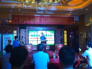 枝江市禁毒宣传主题活动在歌库迎宾店圆满举行