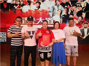 枝江选手赖娜娜获《星光大道》湖北总决赛第2名,即将登上央视巅峰舞台