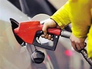 河北车主注意!油价今晚或迎年内最大涨幅!赶紧去加油!!