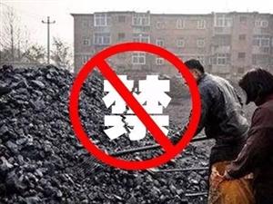限时一个月!澳门地下官网将拆除所有锅炉,全面禁煤!!