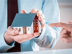 澳门地下官网楼市再传大消息,买房没买房的…