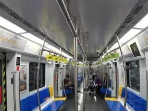 北京又要开通一条地铁